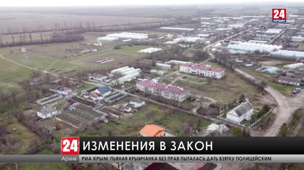 Константин Бахарев предложил внести изменения в законодательство по вопросам сельского туризма