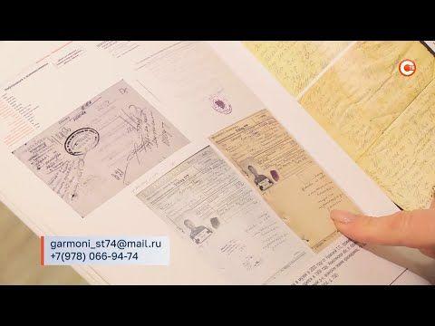 «Бессмертный полк фронтовых писем» проходит в Севастополе (СЮЖЕТ)