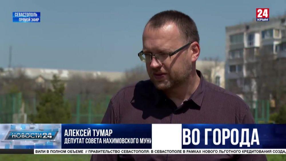Какими будут общественные пространства Севастополя, решат жители. Активное обсуждение в посёлке Любимовка