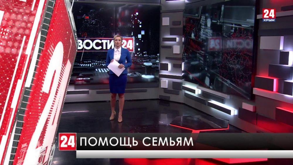 Владимир Путин поручил разработать программу материальной поддержки беременным и молодым мамам