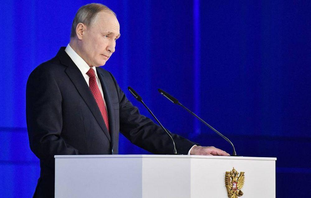 Прямая трансляция: Послание Путина Федеральному Собранию 2021
