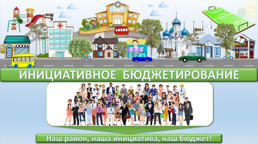 Ежегодно в Российской Федерации реализуется свыше 22 тысяч проектов с участием граждан - Ирина Кивико