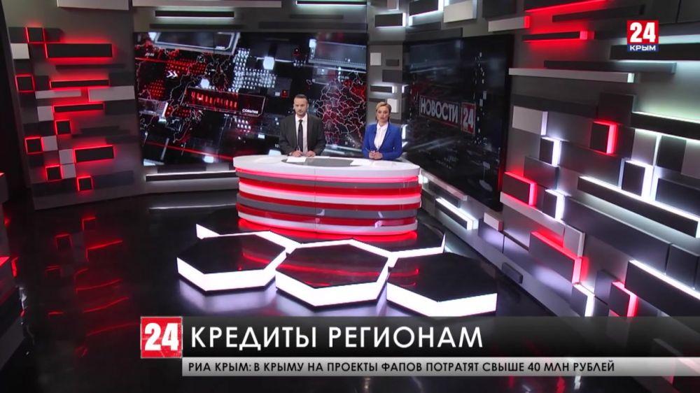 500 миллиардов рублей выделят регионам России на инфраструктурные бюджетные кредиты