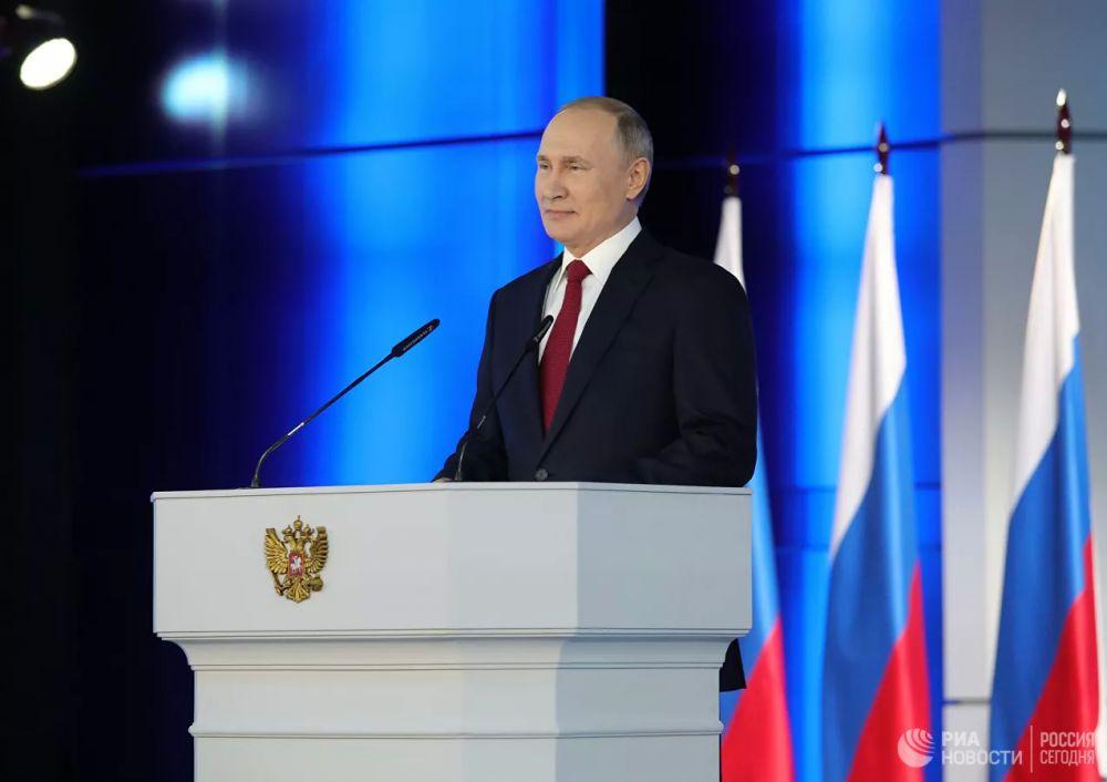 Онлайн-трансляция: Ежегодное послание Президента РФ Владимира Путина Федеральному Собранию