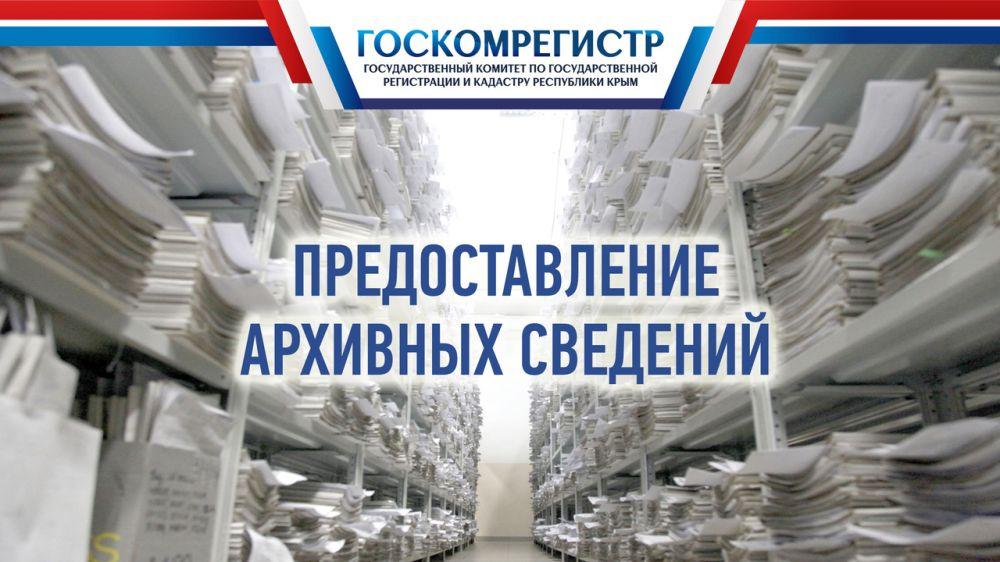 Выдача архивных документов, изданных в украинский период, возможна только в виде заверенной копии – Татьяна Вяткина