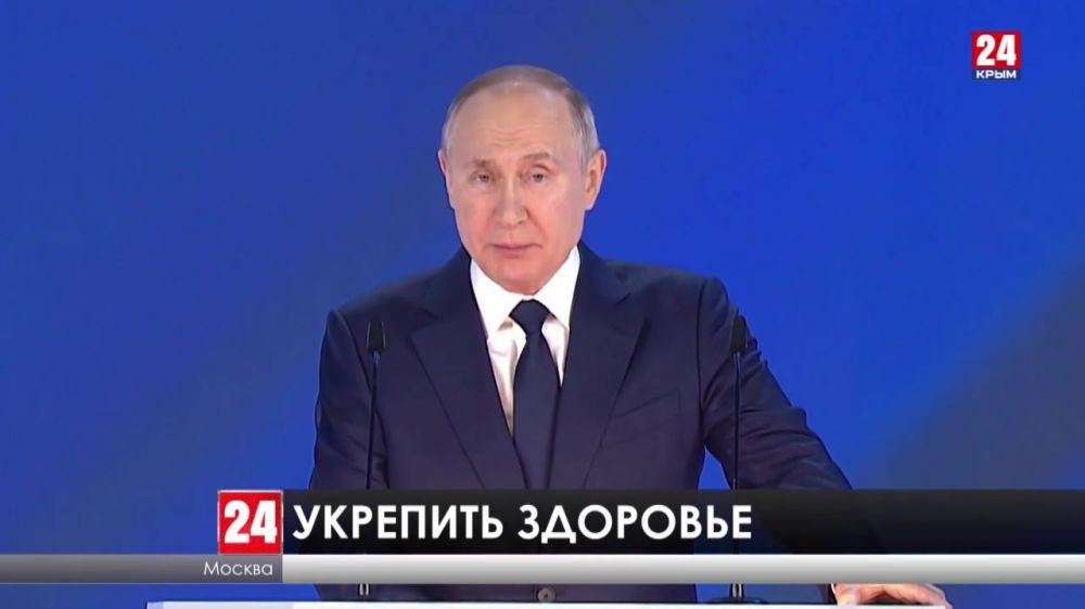 Владимир Путин призвал продлить программу туристического кэшбека до конца года