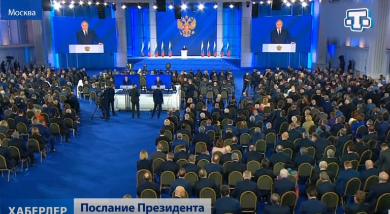Послание Президента: реакция в Крыму