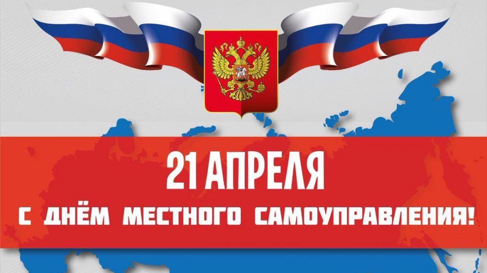 Поздравление руководства Советского района с Днем местного самоуправления