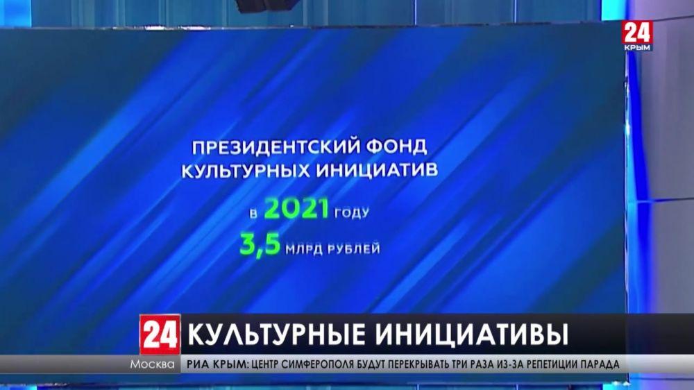 На обновление объектов культуры в сельской местности и малых городах России выделят 24 миллиарда рублей