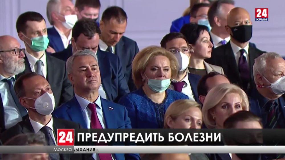 В России с 1 июля запустят программы диспансеризации и профилактического осмотра