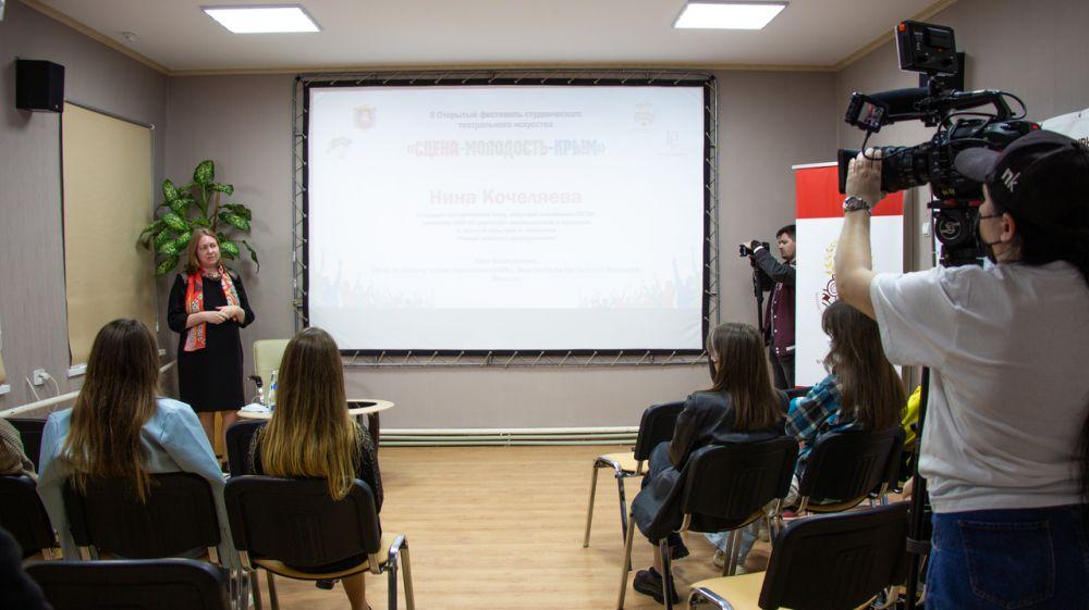 В Крымском киномедиацентре проведено заседание киноклуба ВГИК