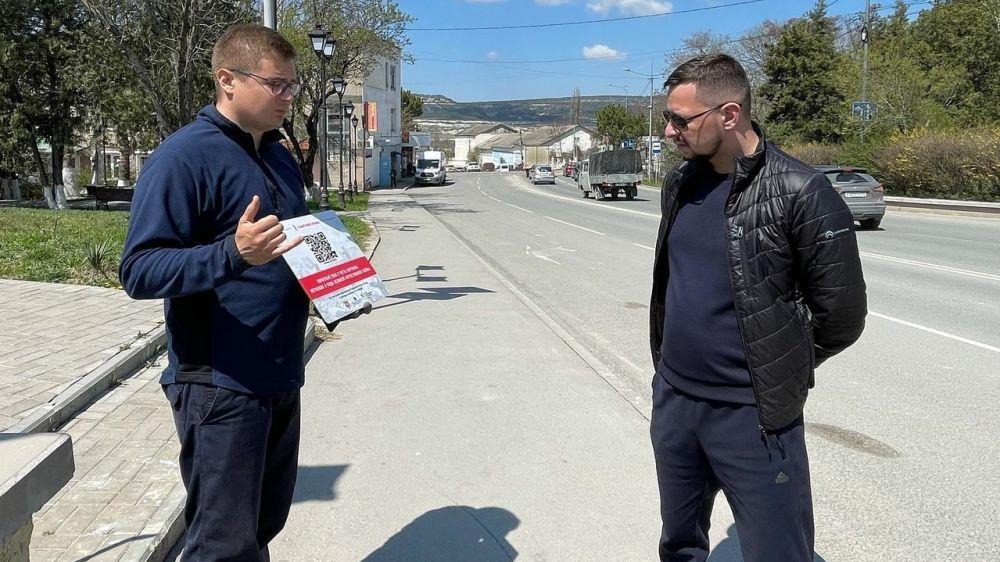 Крымская региональная общественная организация «Молодежный досуговый клуб «КИВИ» установила таблички с QR кодами в Бахчисарае