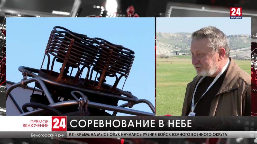 Соревнования на воздушных шарах проходят в Белогорском районе под Белой скалой