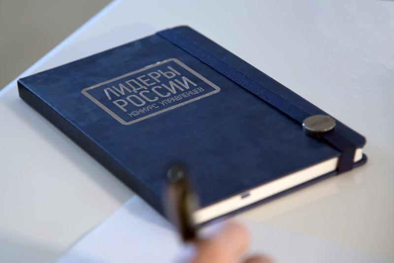 Число заявок на участие в конкурсе «Лидеры России» превысило 100 тысяч