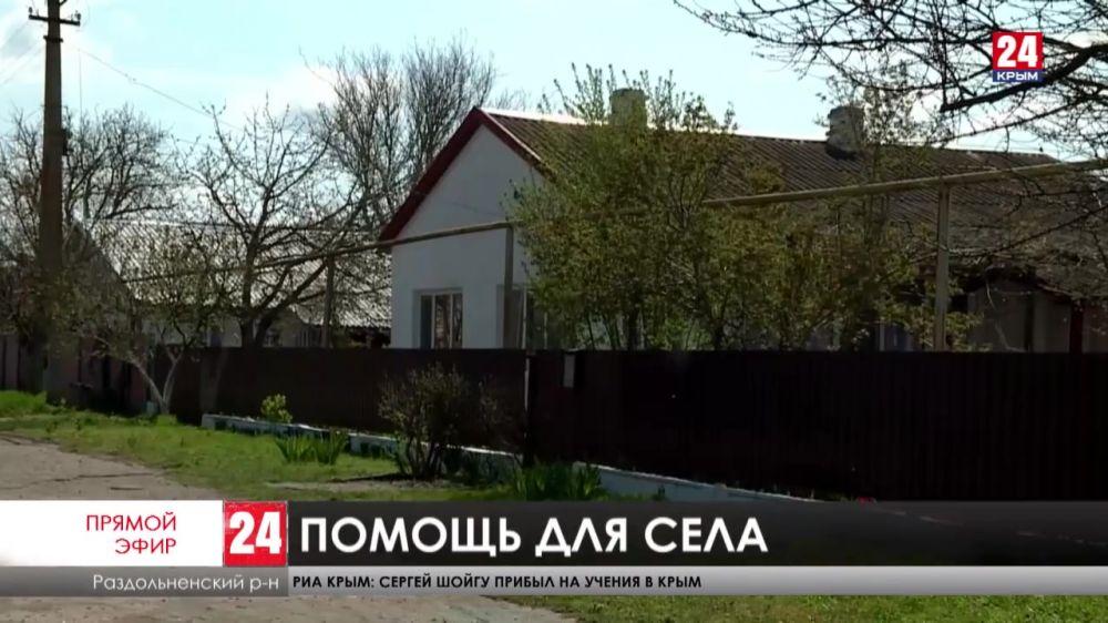 В Раздольненском районе появятся новые модульные ФАПы и амбулатории