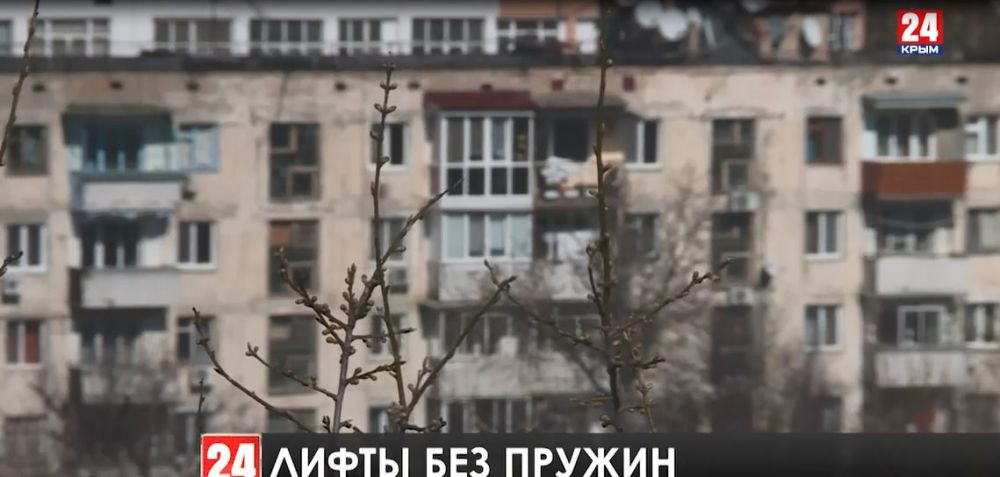 59 лифтов в Симферополе остались без пружин