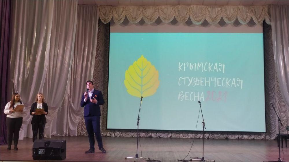 Стартовал конкурсный отбор регионального этапа ежегодного фестиваля Российская студенческая весна-2021