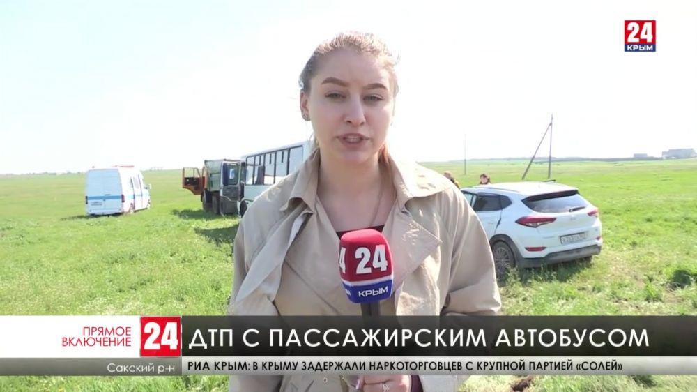 В Сакском районе случилась авария с пострадавшими