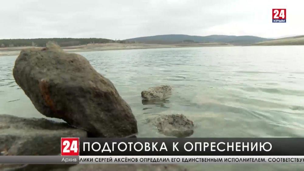 Проект планировки территории под опреснитель в Крыму разработает институт «Шельф»