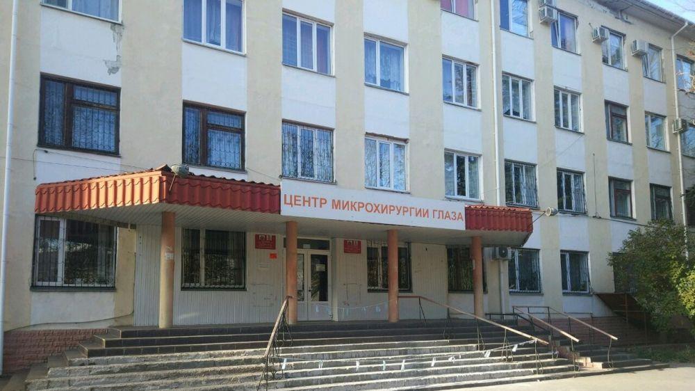 В здании Медицинского офтальмологического центра проводится капитальный ремонт