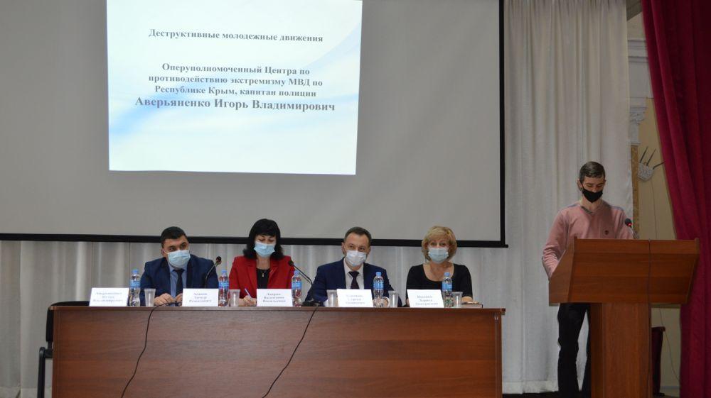Валентина Лаврик провела совещание по профилактике терроризма и противодействию экстремизму в молодежной среде