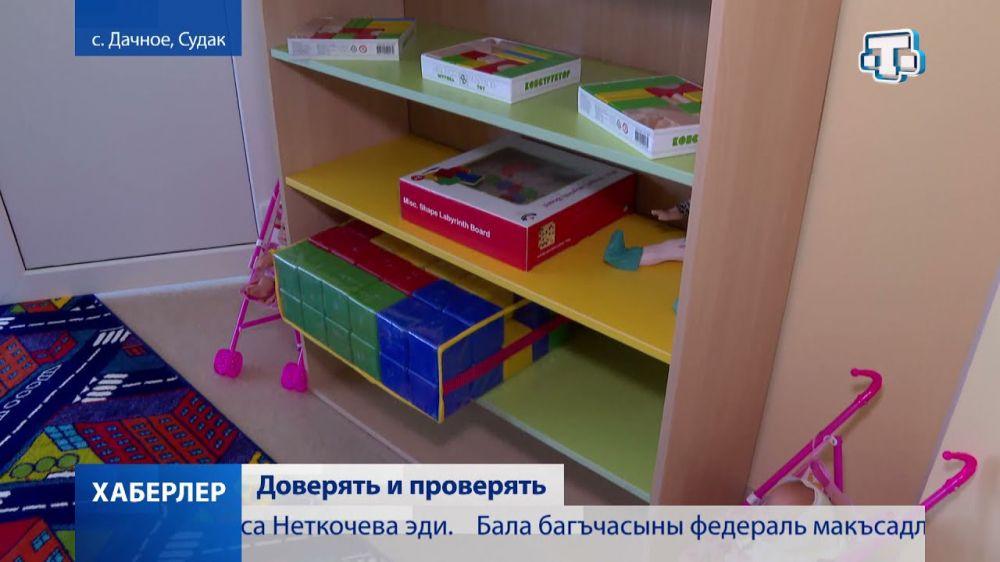 В селе Дачном открылся новый детский сад
