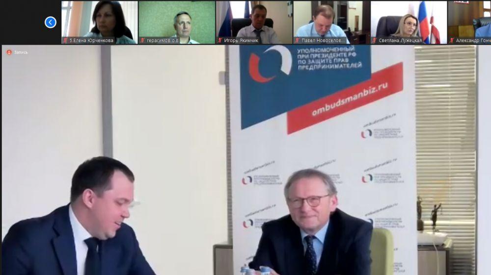 Онлайн-совещание региональных уполномоченных по актуальным вопросам бизнеса