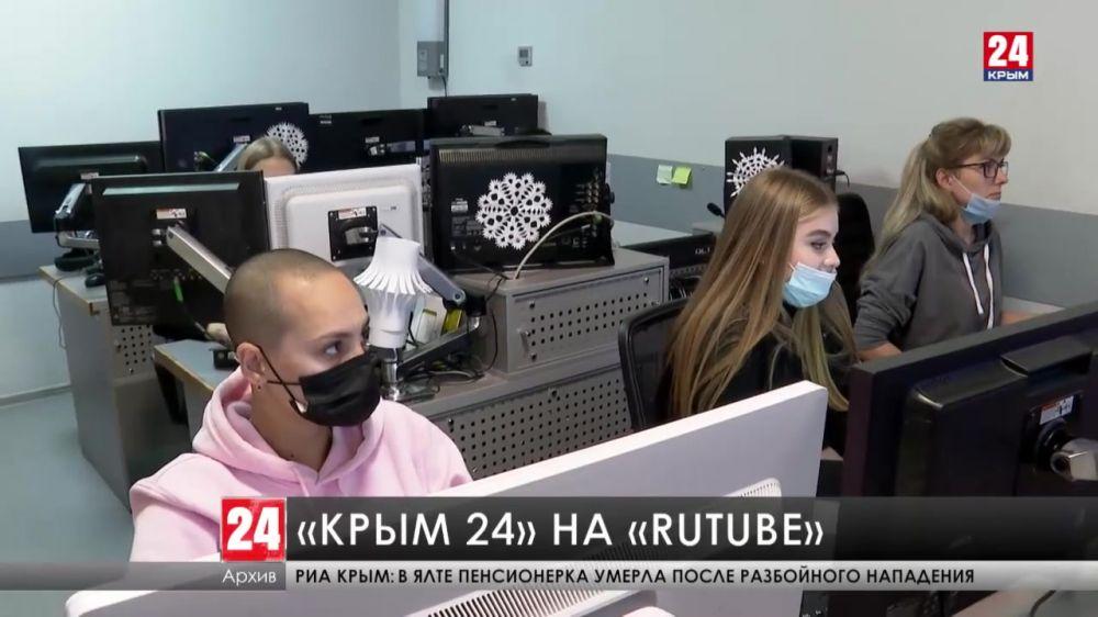 У «Крыма 24» появился свой канал на видеохостинге «Rutube»
