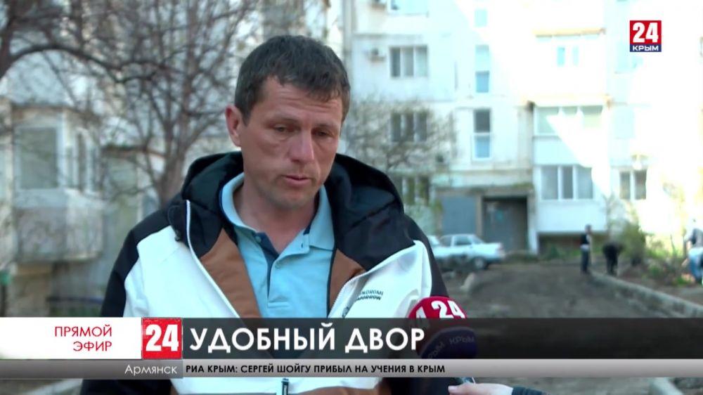 В Северном Крыму благоустраивают придомовые территории