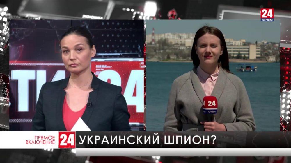 В Севастополе задержали шпиона