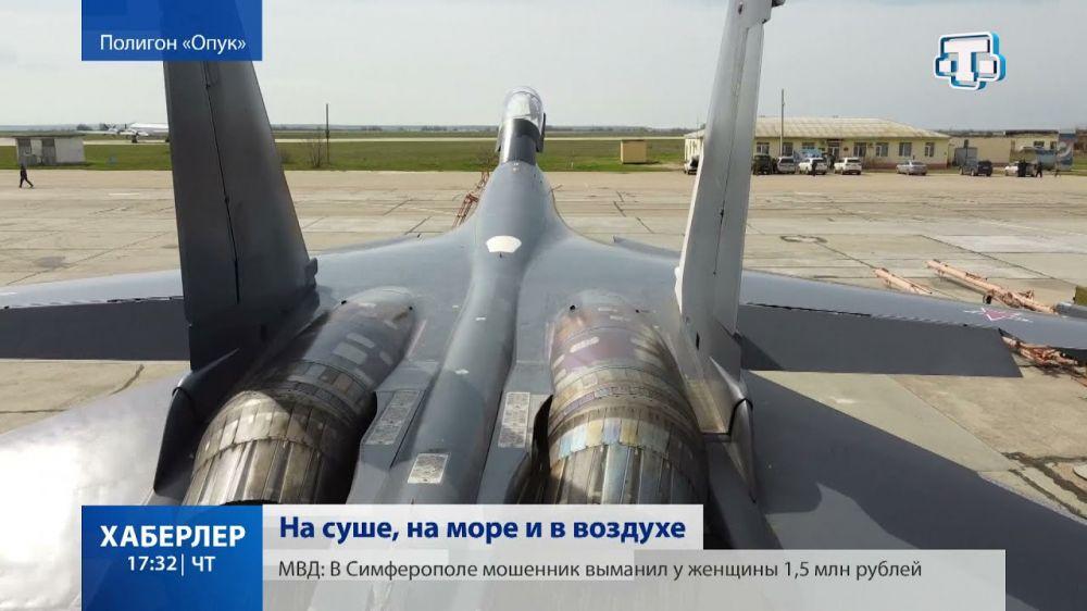 Mасштабные военные учения прошли в Крыму