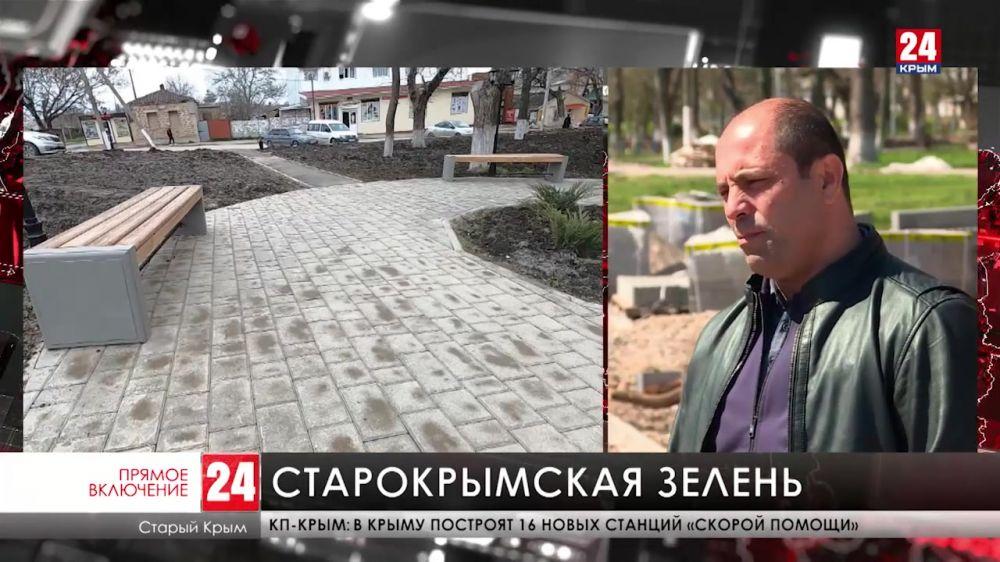 Коммунальщики Старого Крыма начали озеленять улицы