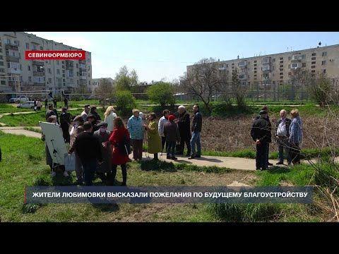 Жители Любимовки просят привести в порядок пруд