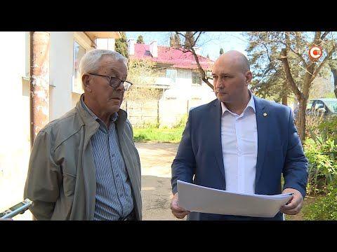 74 двора благоустроят в этом году в Севастополе (СЮЖЕТ)