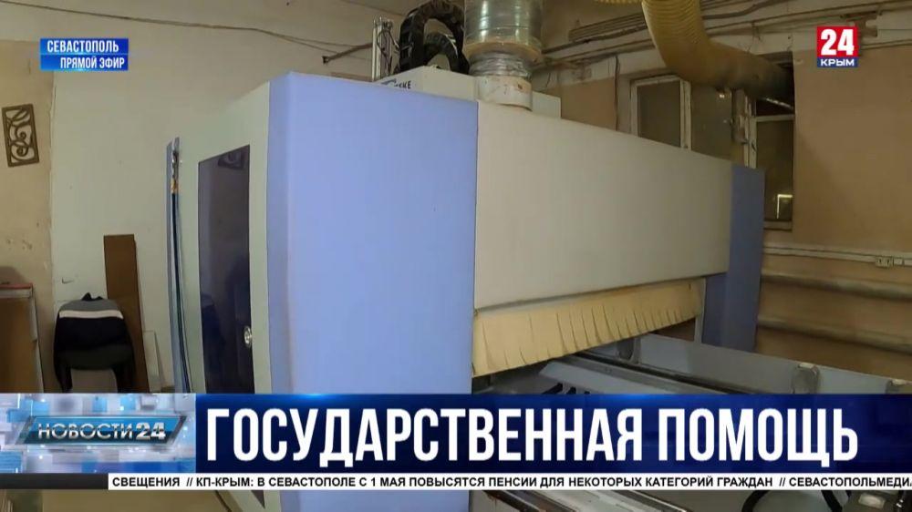 Севастопольские предприниматели получают субсидии на развитие бизнеса