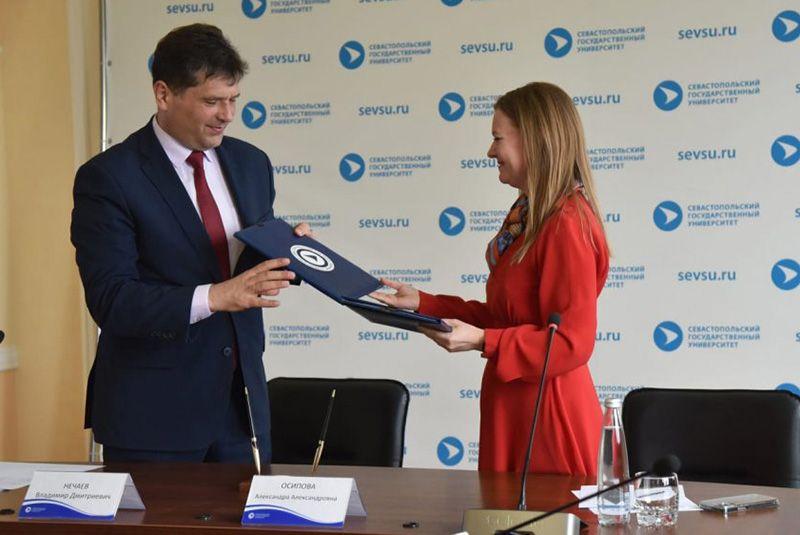 СевГУ и департамент цифрового развития Севастополя будут сотрудничать