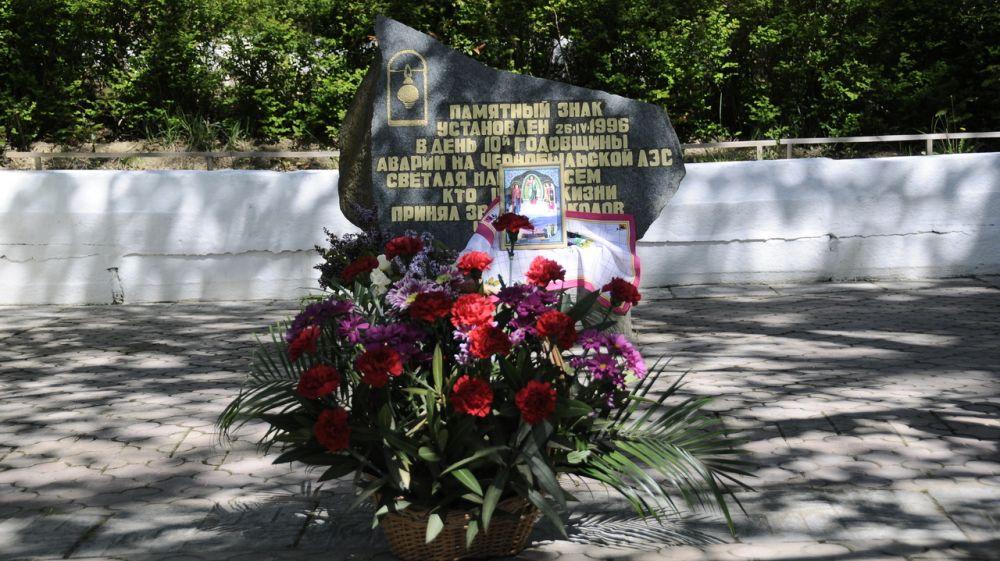 В годовщину аварии на ЧАЭС в Ялте пройдут памятные мероприятия