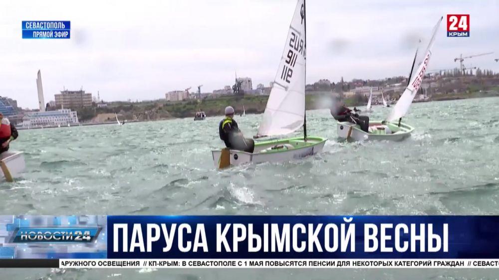 Регата «Русская весна» стартовала в Севастопольской бухте