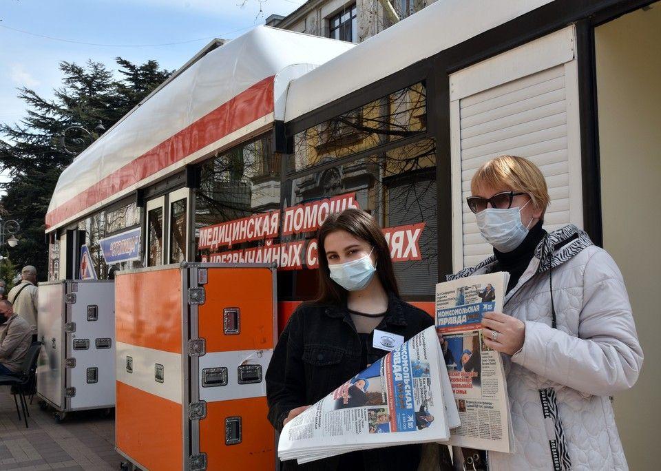 Сделавшие прививку от коронавируса крымчане получили в подарок свежий выпуск «Комсомолки»