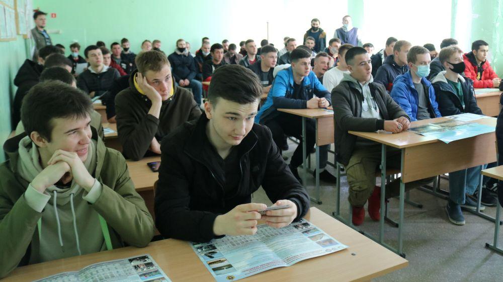 Для студентов-выпускников Красногвардейского агропромышленного техникума провели информационную встречу