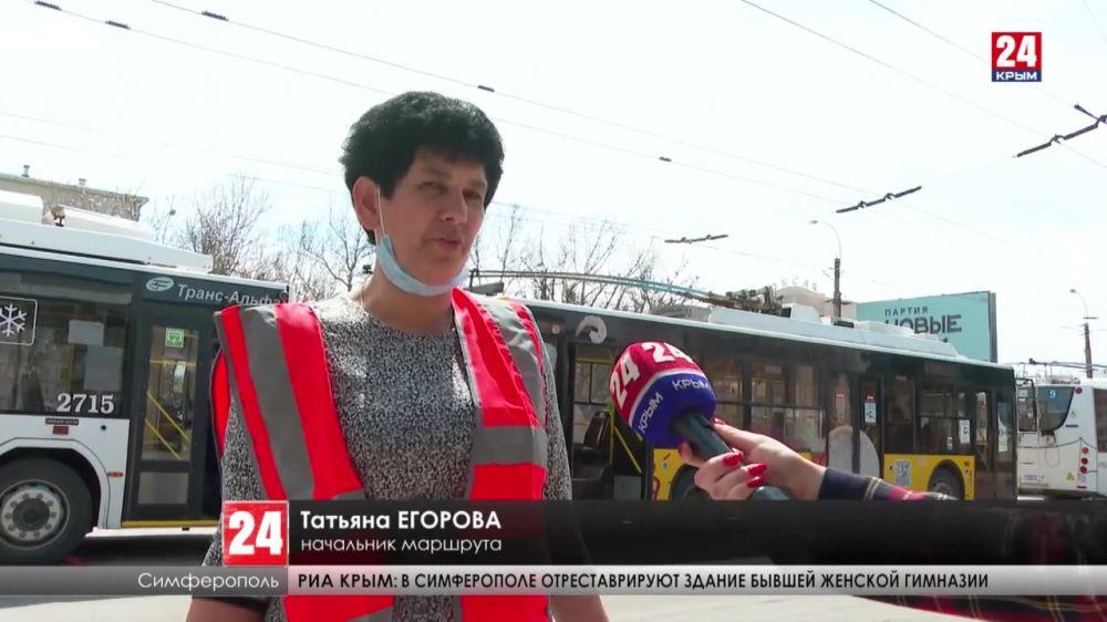 В Симферополе перевозчики готовятся к Всероссийскому субботнику