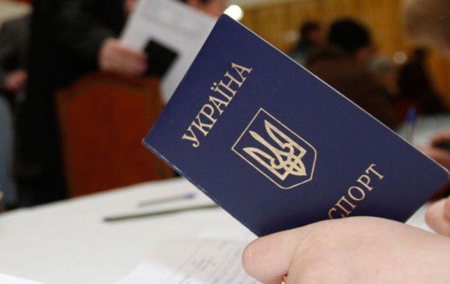 Старший помощник прокурора Алушты подозревается в организации незаконной миграции с Украины