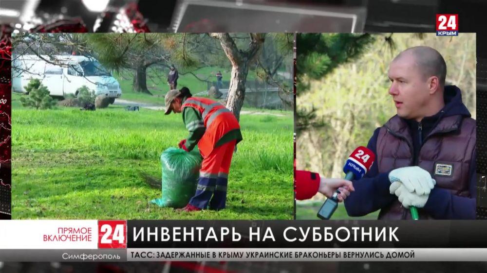 Активная уборка идёт по всему Симферополю