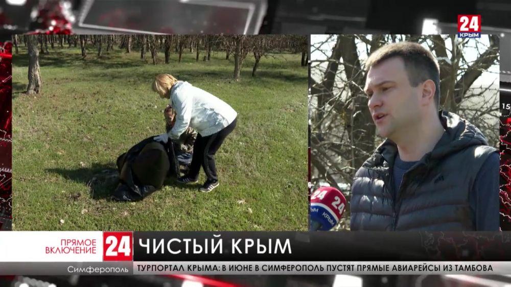 В Крыму полным ходом идёт Всероссийский субботник