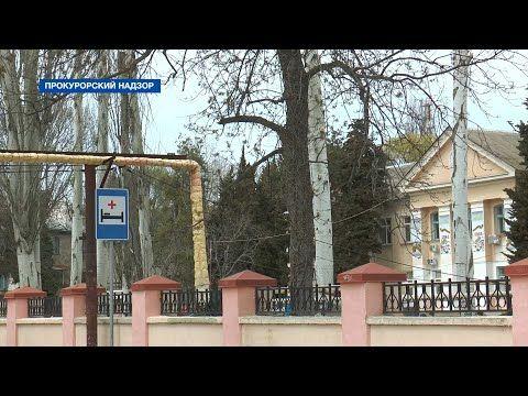 В больницу Севастополя купили офтальмоскоп без линз – прокуратура возразила