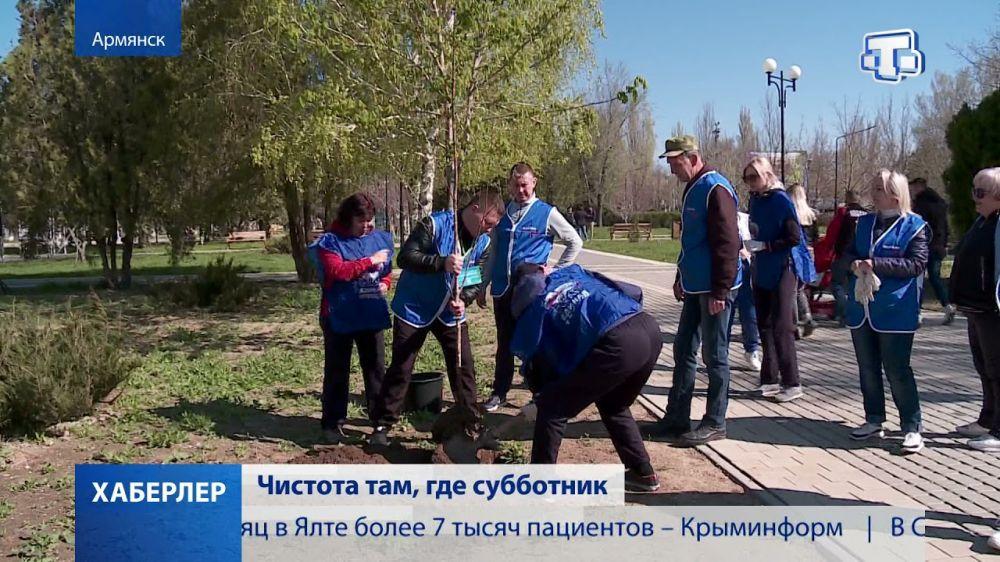 Хаберлер(на русском языке)24.04.21