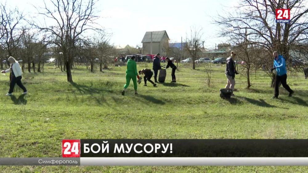 По всей стране сегодня прошёл Всероссийский субботник