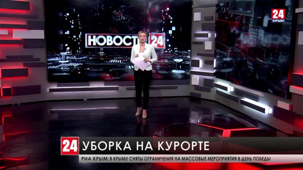 «Всероссийский субботник – 2021» продолжается в Судак