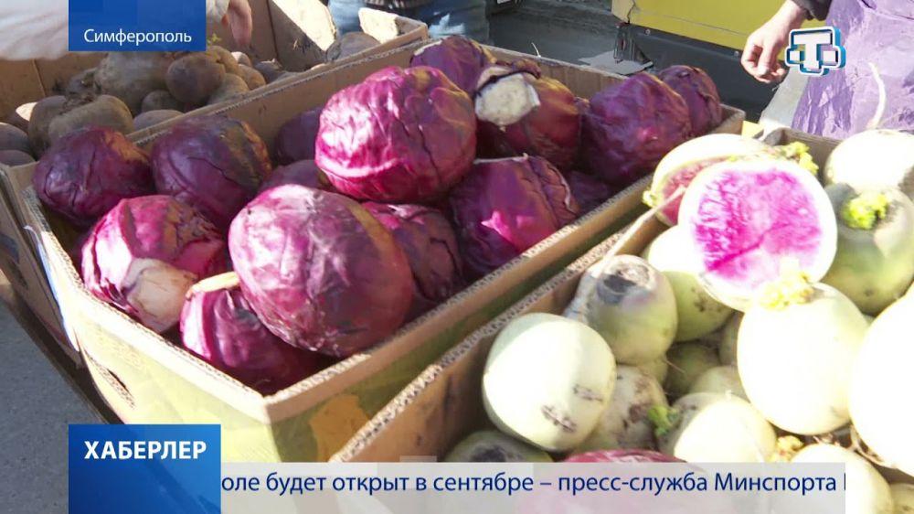 76 тонн товара реализовали на ярмарке в Симферополе