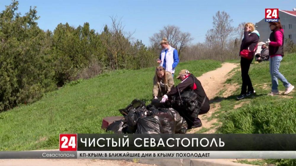 Активное участие во Всероссийском субботнике приняли севастопольцы